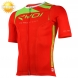 Maillot vélo manches courtes EKOI ULTRALIGHT New Style rouge